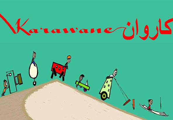 Karawane - Die Homepage