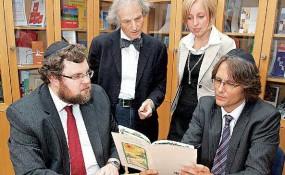 Jüdische Berufliche Bildungszentrum