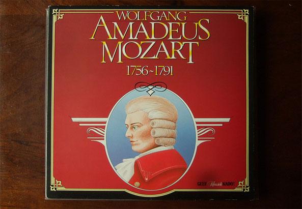 Symbolbild Wolfgang Amadeus Mozart - ©flickr.com/piano.piano!