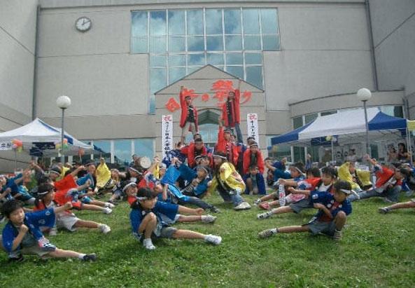 Die japanische Schule in Wien - ©japanische Botschaft