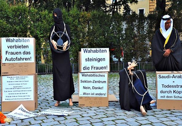Protest (c) Asma Aiad