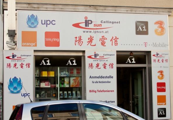 Chinesisches Geschäft (c) M. Flener