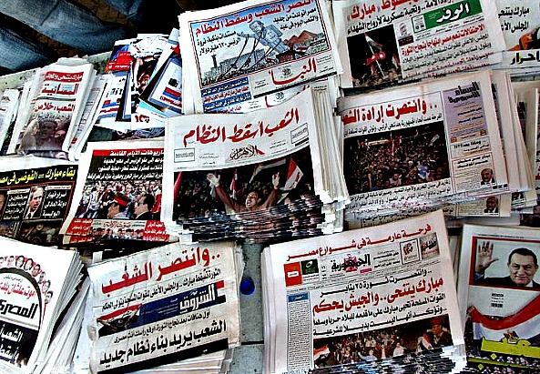 Ägyptische Zeitungen