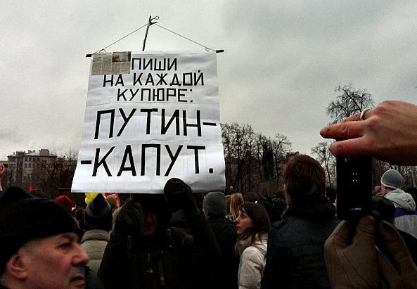 Putin Kaput - ©Susanne Scholl