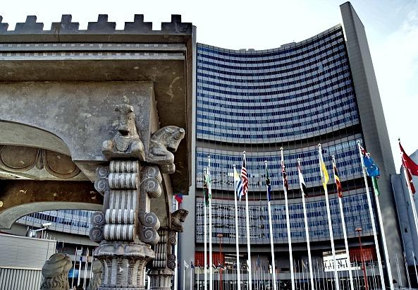 UNO Sitz in Wien ©Soroush Asgharpour, Iran
