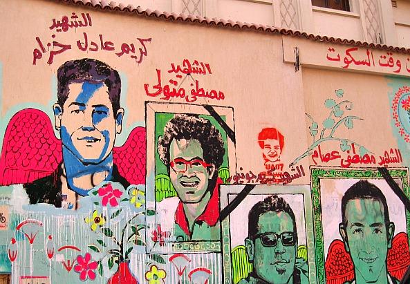 Kairo im ersten Quartal 2012 - ©Nermin Ismail