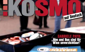 KOSMO-auf-DEUTSCH - ©Kosmo.at