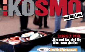 KOSMO-auf-DEUTSCH - ©Kosmo.at