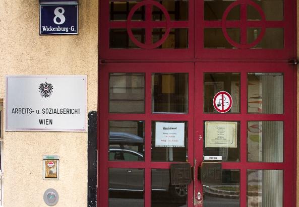 Wiener Arbeitsgericht - Eingang, ©Milagros Martinez-Flener