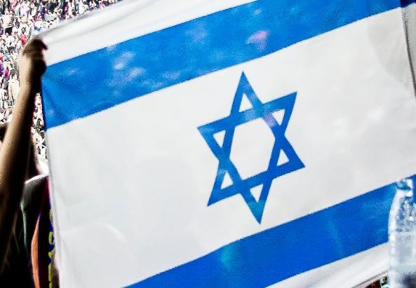 MMF_Israelis_Fahne