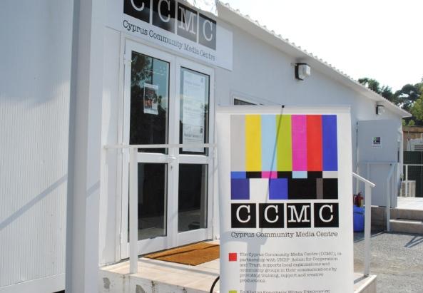 Sitz des Kooperationspartners von MEDIANE in Zypern, die CCMC