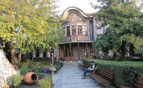 Ethnological Museum of Plovniv