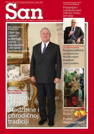 SAN - Cover der ersten Ausgabe