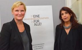Frauenberger-Shams, Alexandra Kromus / PID